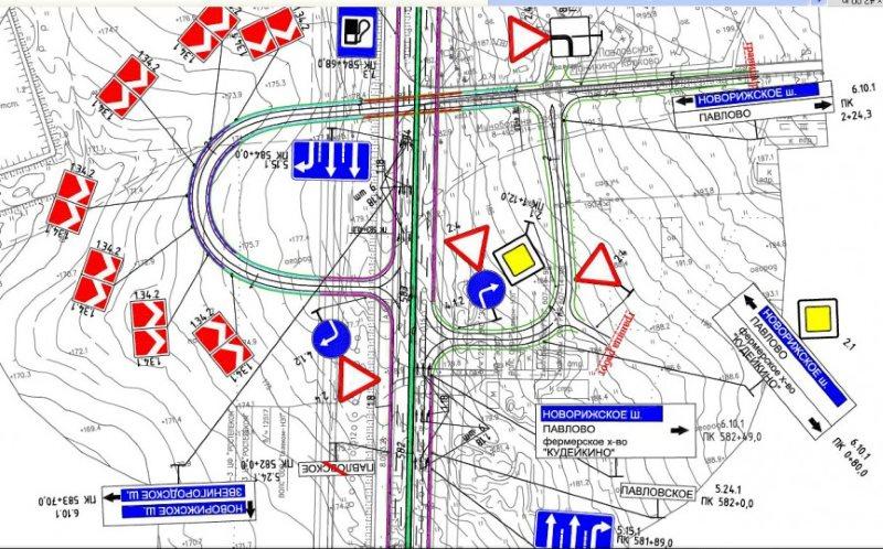 Реконструкция новорижского шоссе схема фото 135